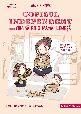 """Copilul independent sau cum să fii o mamă """"leneşă"""". Editura"""